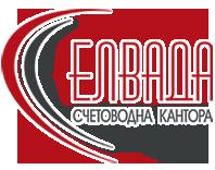 """Счетоводна кантора Елвада"" ЕООД, гр. София"